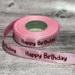 Premium Quality ribbons
